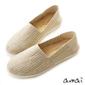 amai MIT台灣製造。2way踩腳萊卡後包編織休閒便鞋 卡其
