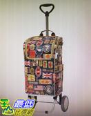 Lady Carro 單輪輕便可摺疊購物車 容量約 30 公升 W121739 [COSCO代購]