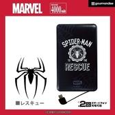 日本限定 gourmandise  MARVEL 漫威系列 蜘蛛人 4000mAh  行動電源 (黑)