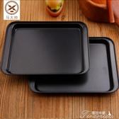 月餅烤盤-烤盤家用烤箱不沾粘月餅蛋糕捲烘焙模具正長方形 提拉米蘇