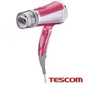 TESCOM TID960TW 粉紅鑽石負離子吹風機(公司貨