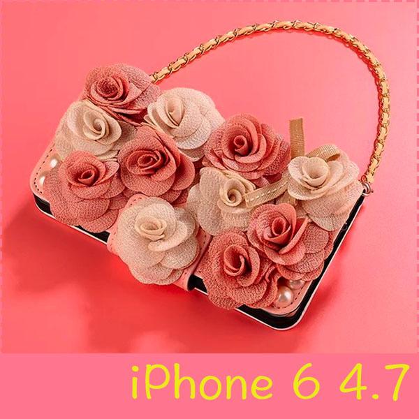 【萌萌噠】iPhone 6/6S  (4.7吋)  立體高雅雙色玫瑰保護套 帶掛鍊側翻皮套 支架插卡 錢包式皮套