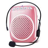 十度 S308小擴音器教師專用教學蜜蜂腰掛導游講解大功率喊話器 雙12鉅惠