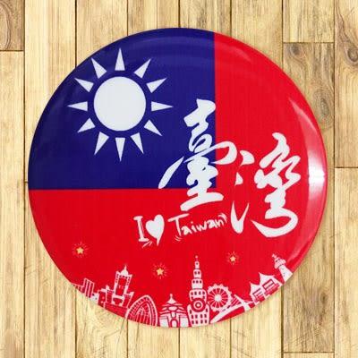 【胸章】台灣國旗剪影 # 宣傳、裝飾、團體企業 多用途胸章 5.8cm x 5.8cm