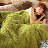披毯沙發休閒毛毯法蘭絨毯子辦公室午睡懶人毯空調毯加厚披肩蓋毯JD一件免運