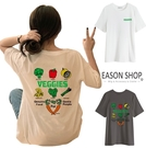 EASON SHOP(GQ0893)韓版可愛卡通蔬菜塗鴉印花落肩寬鬆圓領短袖五分袖素色棉T恤女上衣服打底寬版內搭