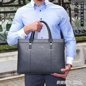 手提包男士公事包商務男包包手拿單肩斜挎包休閒電腦公務皮包ATF  英賽爾3C