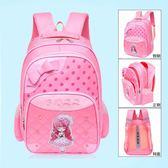 書包小學生女生6-12周歲 兒童書包女童3-5年級後背包 1-3年級女孩 美芭