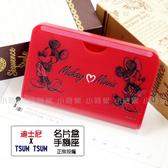 ☆小時候 屋☆迪士尼  線條米奇米妮紅名片夾名片盒手機座桌上型名片座