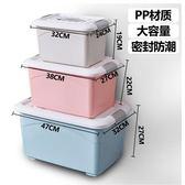 收納箱收納箱衣服玩具整理箱塑料有蓋家用衣物儲物盒子特大號清倉三件套 玩趣3C LX