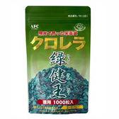 AFC宇勝淺山 綠健王-綠藻錠狀食品(1000粒/包) x1