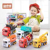 兒童玩具車男孩回力車慣性車工程車挖掘機套裝【極簡生活館】