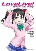 LoveLive! School idol diary (7) ~矢澤日香~