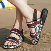 中大尺碼男士涼鞋 沙灘鞋子夏季時尚外穿涼拖兩用休閒韓版潮流一字拖鞋 DR17292【Rose中大尺碼】