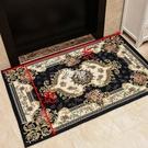 快速出貨地墊門墊進門入戶門口腳墊進門墊子門廳玄關臥室家用客廳地毯 YYS
