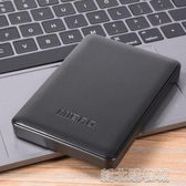 米堡行動硬盤1T/2T500G320g250g160USB3.0外接便攜高速外置備份盤  【快速出貨】