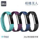 Fitbit Alta 時尚健身手環 S...