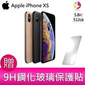 分期0利率Apple蘋果 iPhone XS 512G 5.8吋 智慧型手機 贈『9H鋼化玻璃保護貼*1』