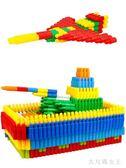 益智玩具 兒童塑料拼插子彈頭積木拼裝男孩玩具1-2-3周歲 df1367【大尺碼女王】