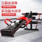 捲腹 仰臥起坐健身器材男多功能家用神器運動器材家用仰臥板健腹板