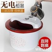 泡腳保溫桶不插電泡腳盆塑料無電恒溫器加熱足浴盆泡腿洗腳盆家用 wk12307