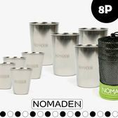 【NOMADE 8P 不鏽鋼杯組《原色》】N6114/8件杯組/攜帶杯組/環保杯/鋼杯/露營/戶外★滿額送