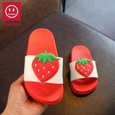 萬聖節狂歡 兒童拖鞋夏女可愛水果卡通小公主室內防滑軟底男童女童親子涼拖鞋 桃園百貨