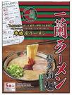 【一蘭拉麵 泡麵】日本福岡限定美食 ( ...