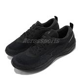 Mizuno 慢跑鞋 Wave Revolt 黑 灰 男鞋 運動鞋 【ACS】 J1GC2014-12