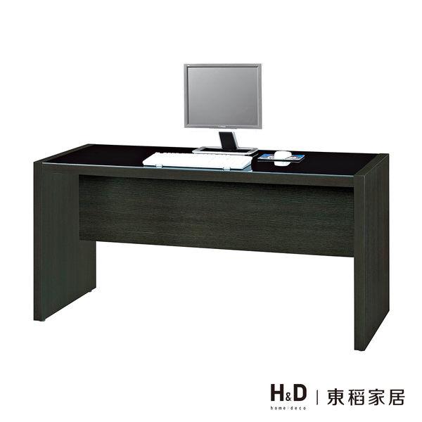 雅博德5尺電腦書桌(19CS3/549-1)/H&D 東稻家居