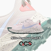 Nike 越野跑鞋 Wmns Pegasus Trail 3 粉紅 藍 女鞋 路跑 慢跑鞋 戶外款【ACS】 DA8698-600