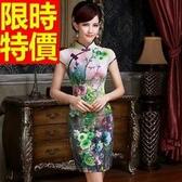 短旗袍-高端絲綢改良式修身女禮服2色65o20【時尚巴黎】