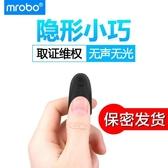超小取證錄音筆專業高清遠距降噪正品機微型迷你防隱形超長上課用學生『新佰數位屋』