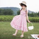 女童洋裝-女童夏裝洋裝雪紡露肩吊帶裙甜美荷葉邊長裙子小女孩沙灘裙 現貨快出