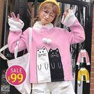 BOBO小中大尺碼【1501】內刷毛毛球高領黑白貓長袖上衣-共2色 現貨