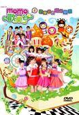 幼教-MOMO歡樂谷4-歡樂谷的奇幻樂園DVD