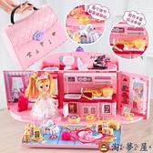 兒童家家酒玩具女孩玩具娃娃屋智力【淘夢屋】