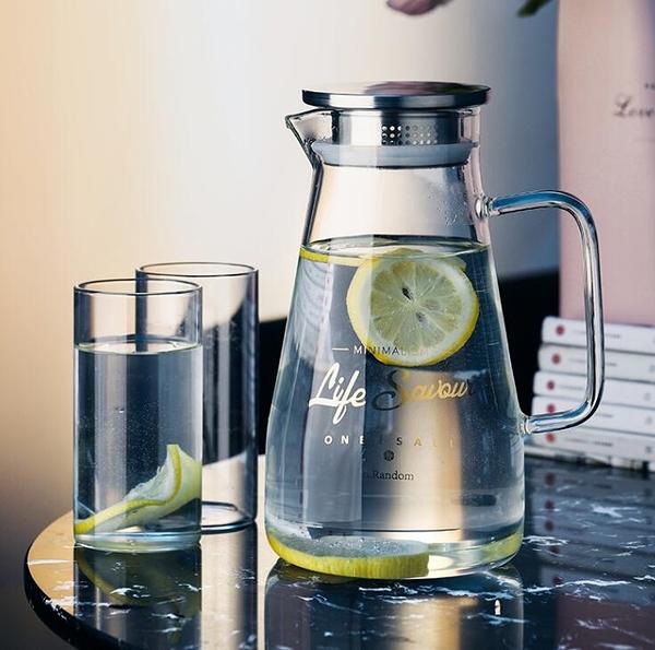 茶壺 家用冷水壺玻璃涼水壺耐熱高溫輕奢白開水杯茶壺大容量水瓶涼茶壺【快速出貨八折搶購】