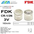 【久大電池】 日本製 FDK 三洋 SANYO CR-1/3N 3V 鋰電池 相機 血糖儀 電池 CR1/3N FD17