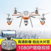 航拍機 無人機航拍高清專業4K智慧 跟拍四軸遙控飛行器實時傳輸戶外模型  DF 維多
