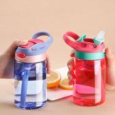 寶寶水壺兒童水杯小學生帶吸管杯防摔家用幼兒園男童便攜成人杯子【快速出貨】