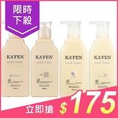 KAFEN acid hair亞希朵 酸蛋白 洗髮精/滋養霜 300ml 多款可選【小三美日】原價$350