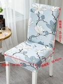 家用簡約椅墊套