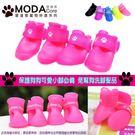 【摩達客寵物系列】狗狗雨鞋果凍鞋(螢光粉紅色)防水寵物鞋小狗鞋子