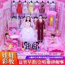 芭比丹路娃娃套裝大禮盒女孩王子公主化妝品過家家玩具大號超大LXY6637【pink中大尺碼】