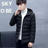 羽絨外套 2017冬季新款棉衣男 正韓潮流個性男裝棉服加厚外套學生防寒衣服