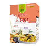 【蔬福良品】果麥核仁玉米脆片(500公克)/全素/即沖即食/早餐