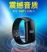 手環錄音筆 新款手表錄音筆專業高清降噪機器迷你商務會議學生正品手環錄音小隨身便攜式
