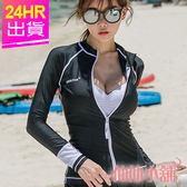 三件式泳裝 黑M~XL 個性對比 長袖水母衣泳衣 比基尼 衝浪潛水浮潛溯溪泛舟 仙仙小舖