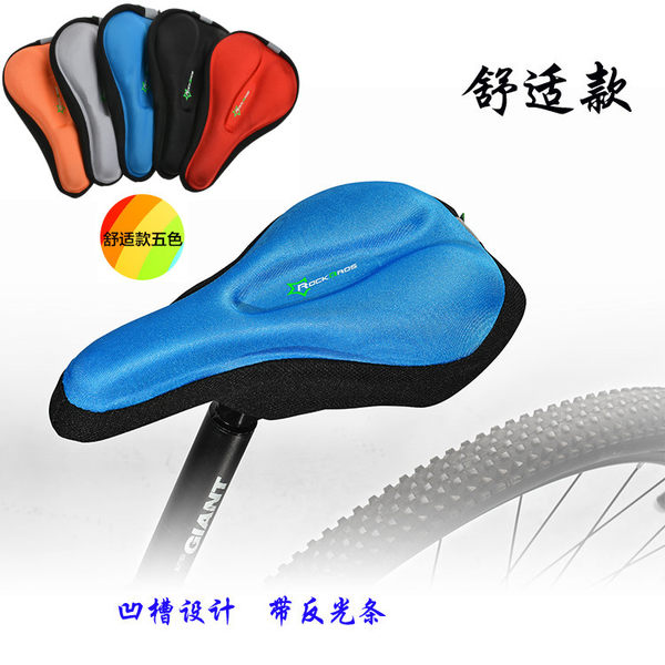 加厚自行車坐墊套 山地車座墊套 記憶海綿單車座套 舒適款